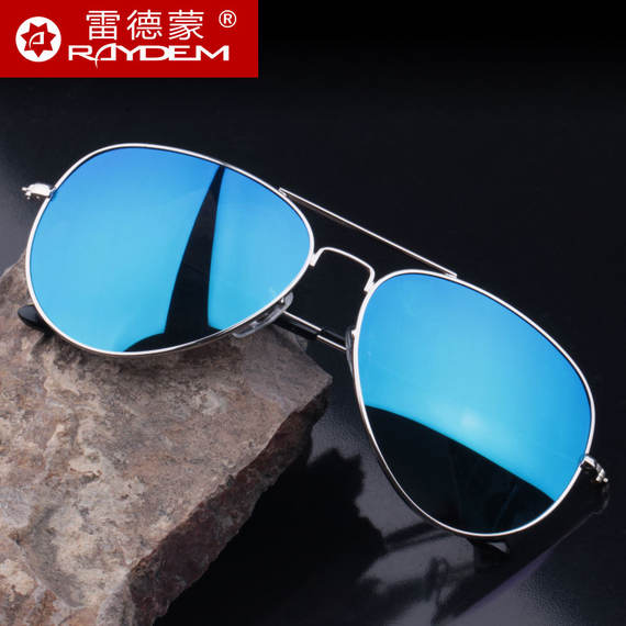2018 new polarized sunglasses male 蛤蟆 glasses female hipster driving driver driver sunglasses men's eyes tide