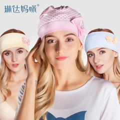 坐月子帽夏季薄款透气春秋孕妇帽子夏天产妇头巾春季时尚产后用品