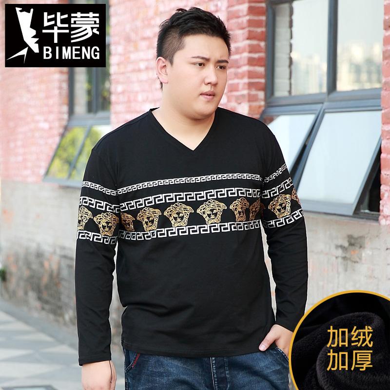 肥佬胖子男装加大码加肥深色加绒加厚保暖长袖打底T恤衫200斤以上