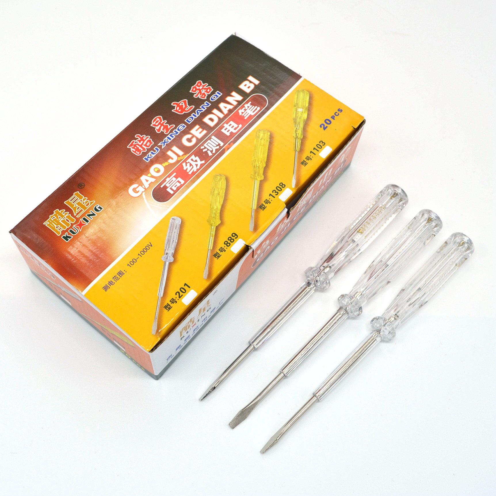 家用测电笔 电工电笔  普通型试电笔 电工工具201 万辉百货