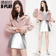 DPLAY Depala early autumn Europe and the United States fashion women's silver skirt simple and elegant fashion sense hip A word skirt