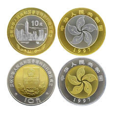Hong Kong, China returned to the commemorative coin two pairs of 1997 two-color commemorative coin roll product phase coin