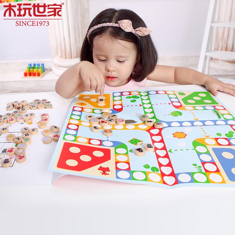 木玩世家 比好BH4301七合一卡通益智数独飞行棋游戏木制早教玩具