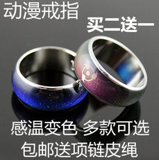Buy Two Get One Free Anime Ring Necklace Discolored Naruto Conan Silver Ghost League of Legends Jewelry