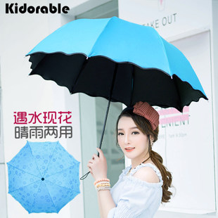 kidorable  超轻晴雨两用伞防晒黑胶太阳伞女防紫外线三折伞折叠雨伞大遮阳伞
