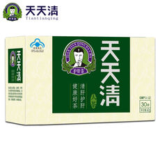 Hugan Yanggan Tea Health Preservation Tea Qinggan Runchang Tea Tiantian Qingpai Daily Qingda Tea 2g/bag*30 bags