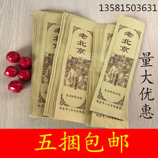 5 bundles of candied haws bags candied haws bags candied haws paper bags paper bags a bundle of 200