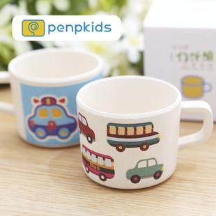 两个包邮Penpkids 竹纤维儿童水杯宝宝杯子刷牙杯礼品带包装环保
