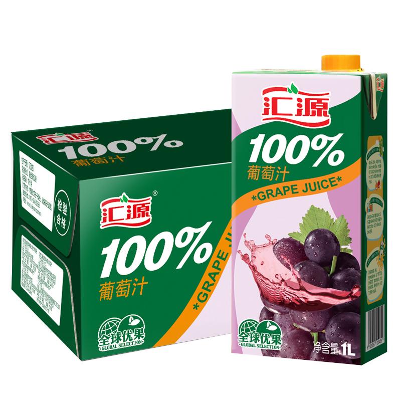 【天猫超市】汇源100%葡萄汁1000ml*12盒浓缩果汁饮品饮料整箱