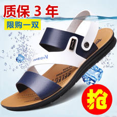 Summer 2018 new Korean trend men's shoes beach shoes men's slippers non-slip casual sandals men's breathable students