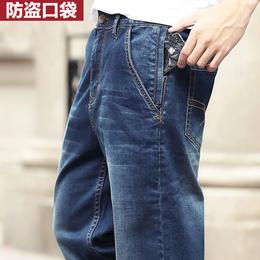 大牛传说直筒宽松牛仔裤夏季加肥加大码男裤青年长裤子弹力潮nzk