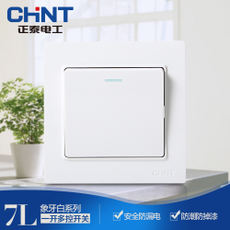 Chint switch socket panel NEW7L embedded safety steel frame white wall switch