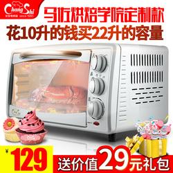 长实 CS2201A多功能 电烤箱 家用烘焙蛋糕迷你小 烤箱 特价
