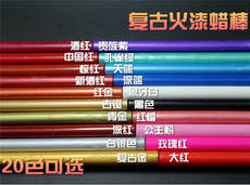 Retro lacquer seal wax seal special wax Round lacquer wax stick can be used with wax gun 20 colors