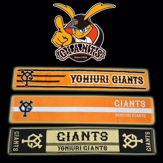 Japanese baseball NPB Yomiuri giant fans commemorative towel embroidery gold line thick cotton creative water sports