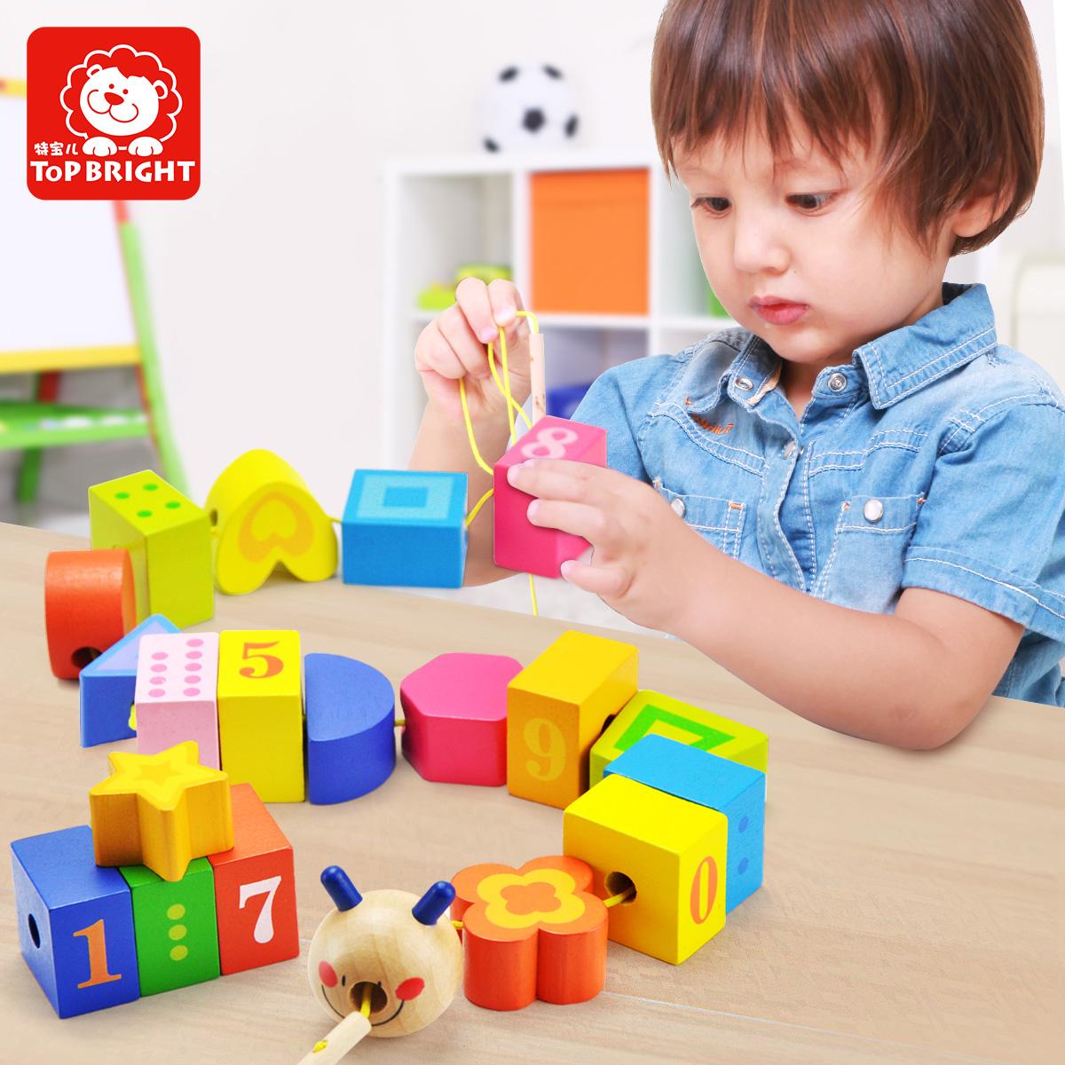 特宝儿1-2-3岁宝宝串珠玩具穿线积木益智玩具男婴儿童早教穿珠子