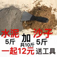 Bulk 425 cement black cement decoration cement masonry brick cement plugging cement batch wall cement trapping cement
