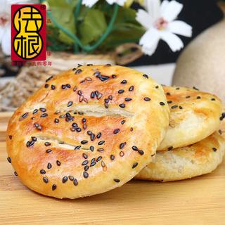 法根葱油饼180g杭州特产小吃手工传统糕点点心老年人零食糕点美食