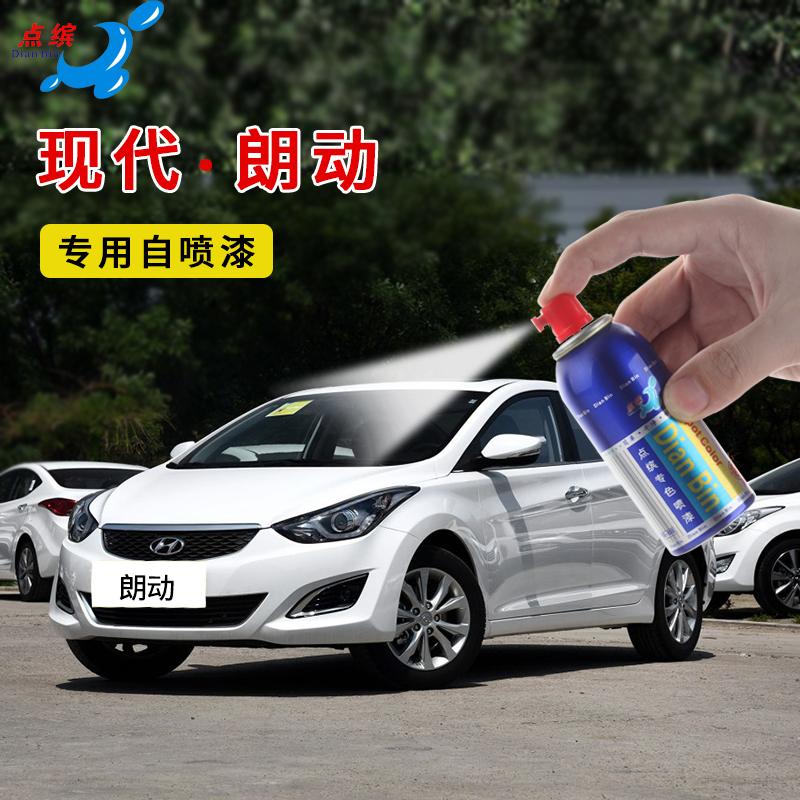 北京现代朗动汽车用修补漆笔手自喷漆划痕修复典雅铜极地白油漆笔