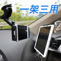岳迩车载手机支架汽车用出风口吸盘仪表台卡扣式导航手机平板通用