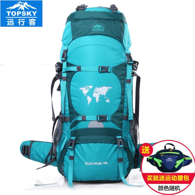 远行客双肩登山包旅行户外背包 大容量70L75L80L男女徒步双肩背囊