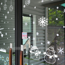 Christmas Snowflake Christmas Glass Sticker Window Sticker Decorative Door Sticker Wall Sticker Window Sticker Window Flower Snowman Christmas Tree