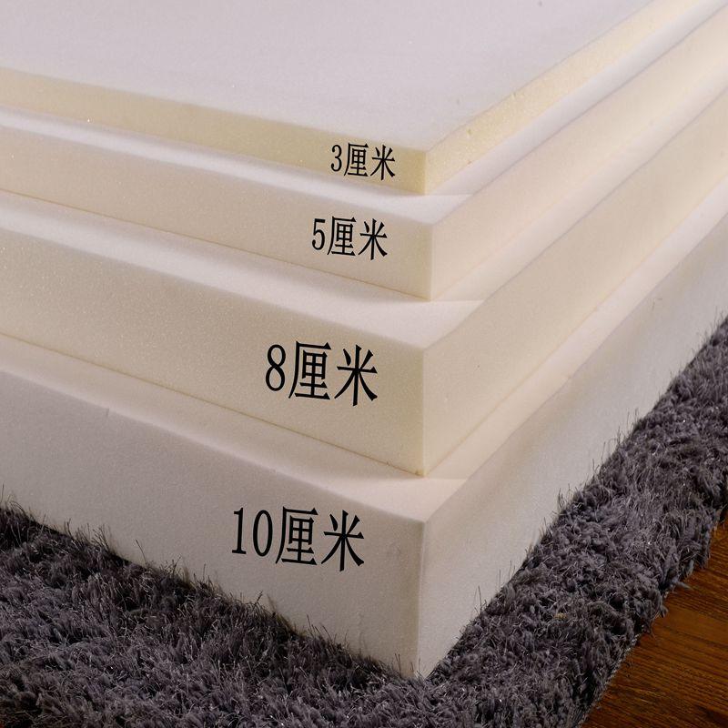 绵床垫单双人学生包邮高密度加厚海1.51.8定做宿舍用垫子0.9