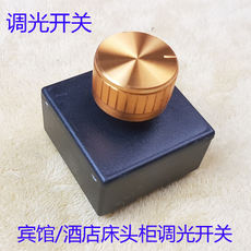 Hotel room bedside table dimmer switch dimming knob concealed dimming panel knob switch