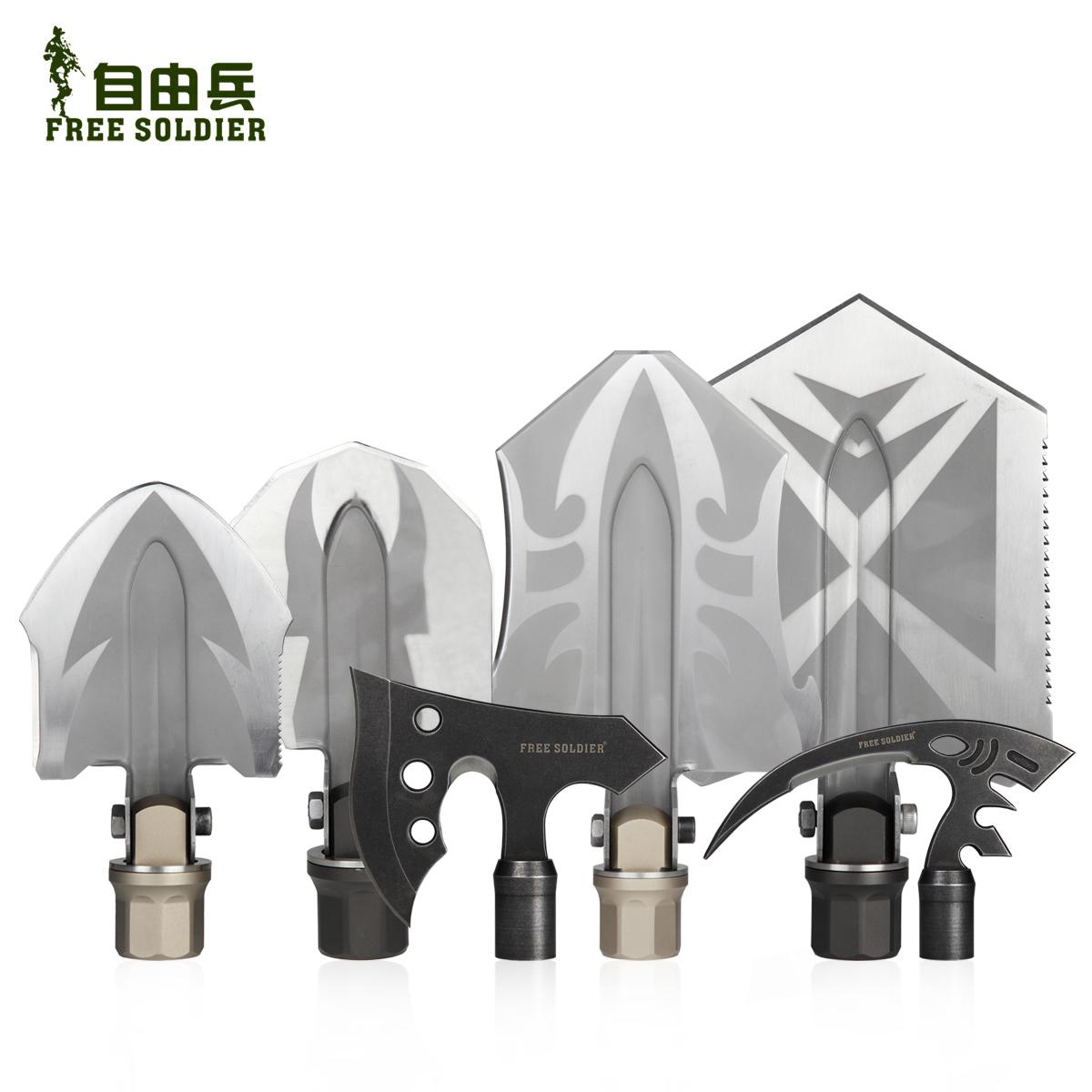 自由兵户外 魔形系列首部组件 多功能折叠锹铲面DIY工具配件