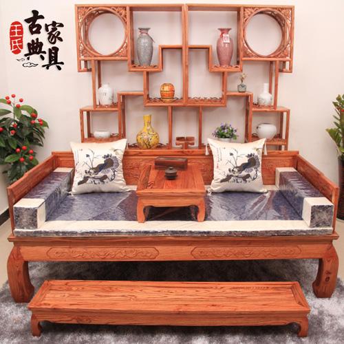 明清古典实木办公桌椅 中式仿古家具 榆木山水罗汉床 特价