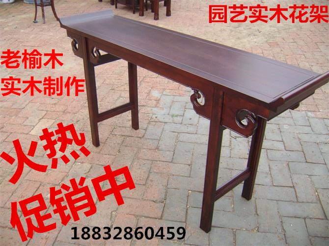条案供桌案几实木书法桌国学桌椅榆木中式仿古玄关桌条几条国学馆