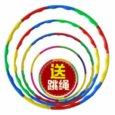 Hula hoop children detachable aggravation kindergarten pupils sports gymnastics circle game ring kids toys