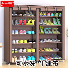 Gnoll double row simple shoe rack economical assembly hall cabinet multi-layer Oxford cloth simple modern reinforcement shoe cabinet