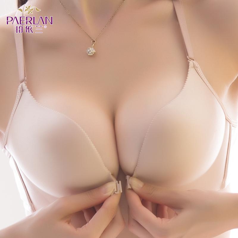 珀依兰 无钢圈前扣女文胸运动型背心式 一片式光面无痕聚拢内衣