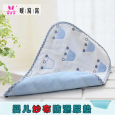 Baby gauze diaper pad newborn cotton leak-proof pad 6 layer of thin film insulation pad waterproof breathable diaper mattress