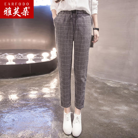 Harlan pants nine points wide leg pants summer 2018 new cotton and linen Korean version of loose casual plaid linen pants thin section
