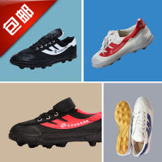 Double star football shoes broken nail men's soccer shoes children's soccer shoes men and women broken nails soccer shoes training shoes men's shoes
