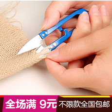 Creative home repair line scissors yarn scissors cross stitch special scissors thread head household scissors package drilling