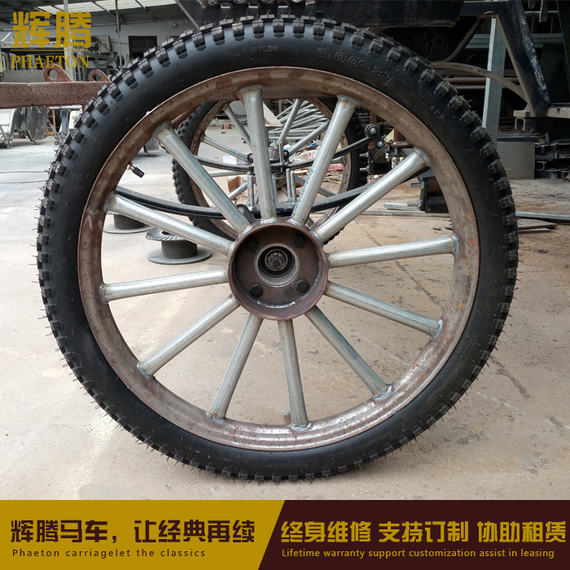Hot-selling European royal tour carriage accessories pneumatic tires have 58 78 98 diameter can be painted