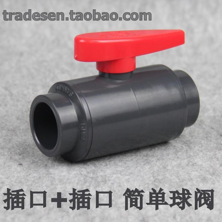 台湾三厘 UPVC国标球阀 塑料PVC球阀  简单球阀 插口球阀塑胶阀门