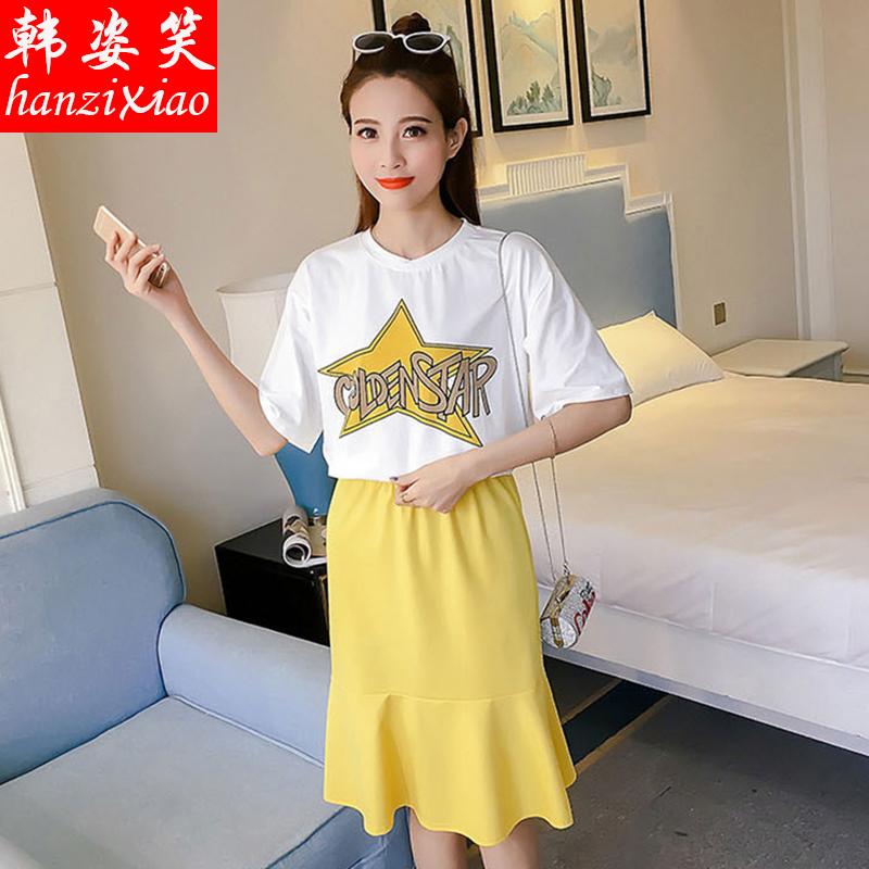 韩版时尚字母印花短袖半身裙套装女装新款高腰修身荷叶边两件套女