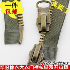 Factory direct 8th double open zipper metal copper zipper clothes pants threshold bag zipper