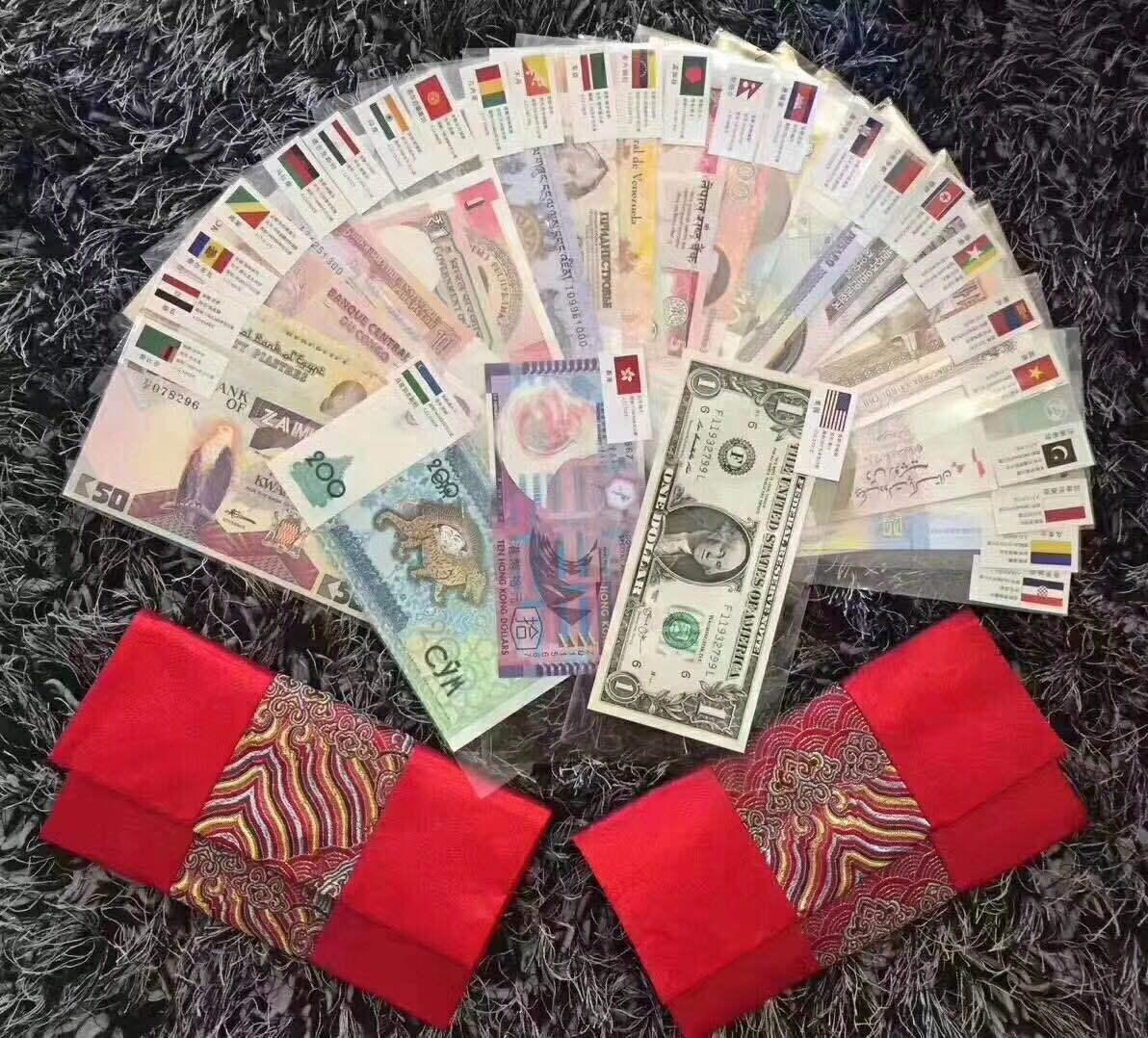 【豪华外币 非流通】外国红包袋52张新钱 纪念币大全套真钞 收藏
