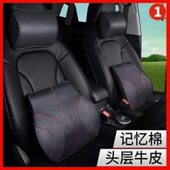 汽车头枕护颈枕靠枕一对记忆棉车用腰靠垫套装颈椎头车载用品真皮