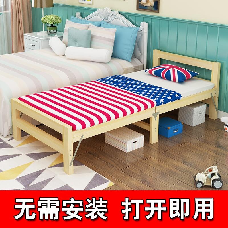 包邮折叠拼接床加宽加长实木床架单人床午休床可定制儿童床边床