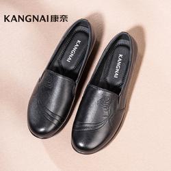康奈女鞋 中老年妈妈鞋轻软舒适皮鞋1262727真皮套脚平底单鞋子女
