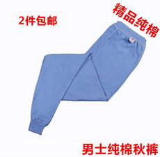 2 pieces of cotton in the elderly men increase fertilizer single piece daddy cotton wool pants underwear pants thickened