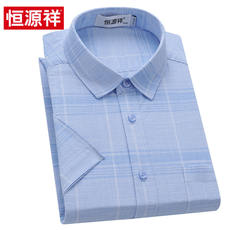 Hengyuanxiang summer new men's shirt middle-aged business casual plaid short-sleeved shirt lapel thin daddy