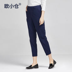 OXC/Europe Kokura suit pants women Nine Pants Trousers fanny pants hem seams summer silk profile pants