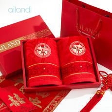 AILANDI Cotton Double Happiness Word Wedding Wedding Couple Towel Gift Box Customize Wedding Gift Return Towels